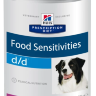 Hills (Хиллс) Prescription Diet d/d Canine Duck - Корм для собак с Курицей при пищевой Аллергии и Дерматите (Банка)